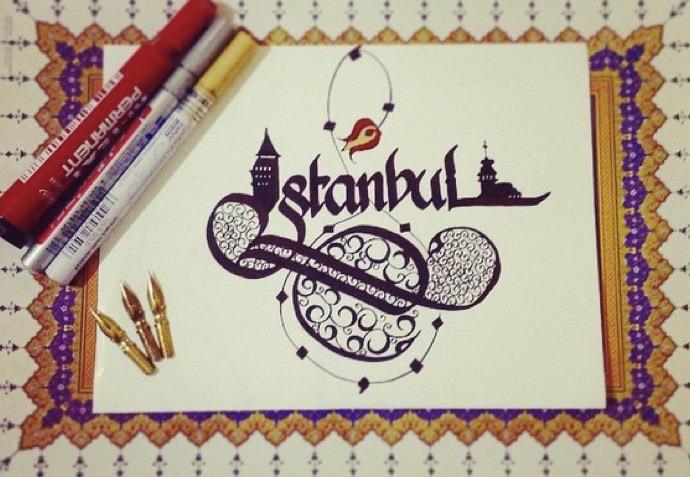Bir güzel yazı sanatı : Kaligrafi